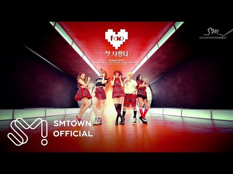에프엑스_첫 사랑니(Rum Pum Pum Pum)_Music Video Teaser Music Videos