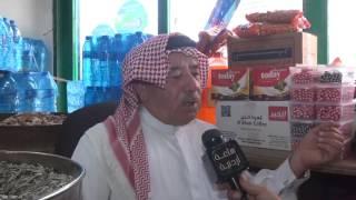 برنامج  ساعة اردنية   السيد  علي رجا  الشوابكة