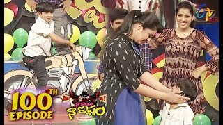 Naa Show Naa Ishtam   4th October 2017   100th Episode Special Promo   ETV Plus