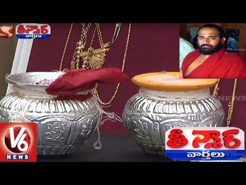 Fake Baba Held For Cheating Public | Cheats Same As Brahmanandam In Indra Movie | Teenmaar News