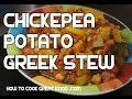 Chickpea & Potato Recipe - Mediterranean Stew…