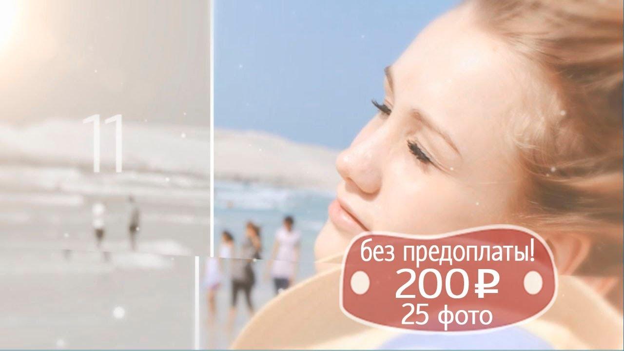 бесплатно видео из фотографий: