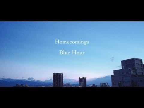 "Homecomings ""Blue Hour""(Official Music Video) - YouTube (10月17日 22:30 / 10 users)"