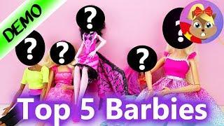 5 búp bê Barbie đẹp nhất | 5 búp bê ngầu nhất | Những búp bê yêu thích của Kathi