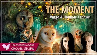 Vargo - The Moment