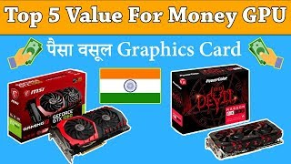 [HINDI] Top 5 Best Value For Money Graphics Card In India 2018 [Paisa Vasool GPU]