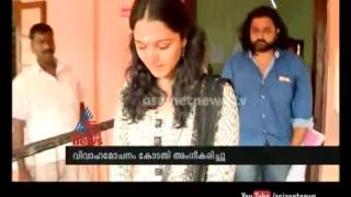 Dileep Manju Warrier Divorced 31/01/15
