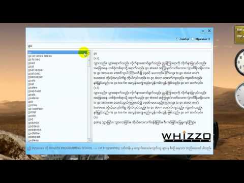 Whizzo English-myanmar Dictionary ( How To Install ) video