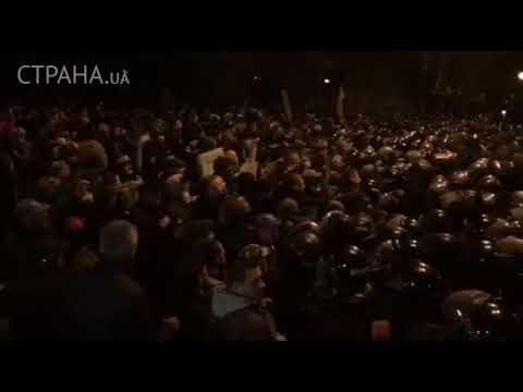 Между правоохранителями и митингующими возле Рады началась толкучка | Страна.ua