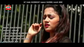 Heart Touching Bangla New Song 2017 Bondhu Re||Imran||Roy With ALL