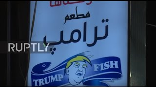 Iraq: Kurdish restaurant named after Trump draws large crowds