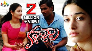 Kalasala Telugu Full Movie Tamannah Bhatia Akhil Sri Balaji Video