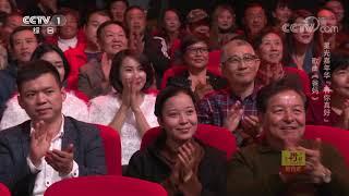 [星光大道]歌曲《爸妈》 演唱:王旭 刘刚| CCTV