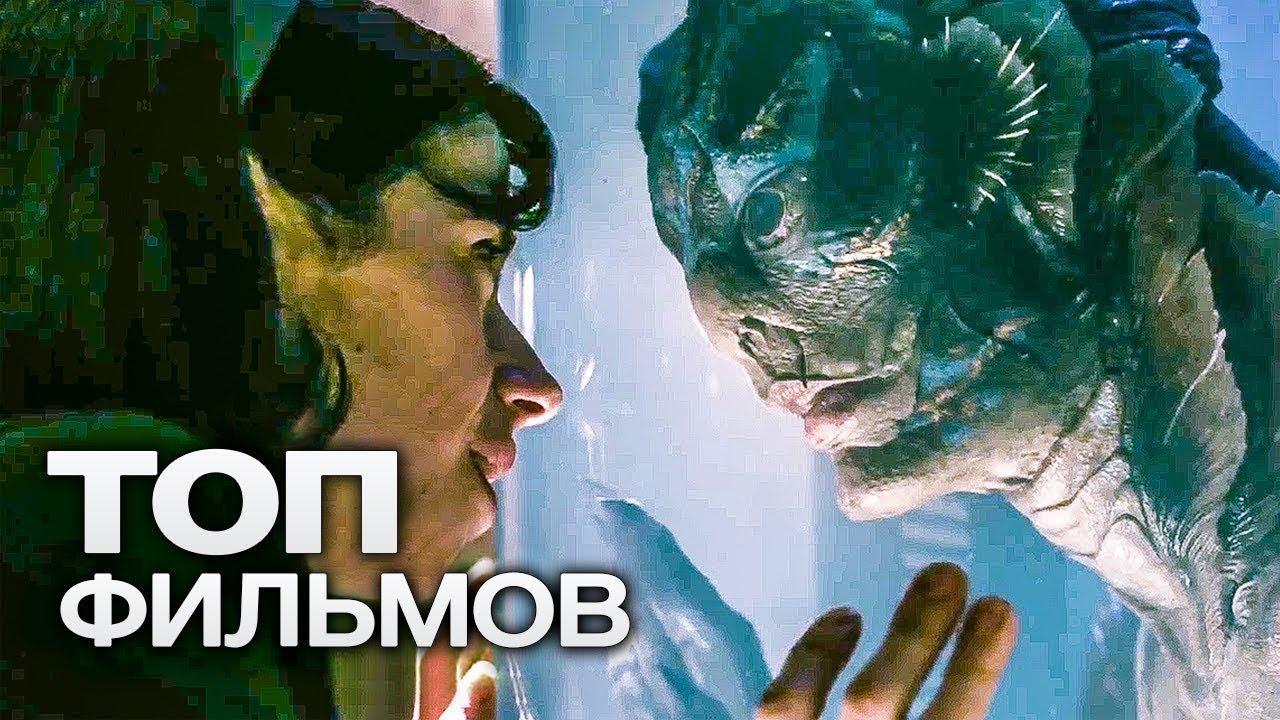 Российские фильмы 2018 которые стоит посмотреть
