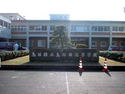 韓国へ修学旅行を強行 鳥取西高校の教頭に 電凸