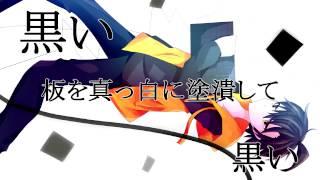 【UTAU VB release】Black Board【Raine Reizo】