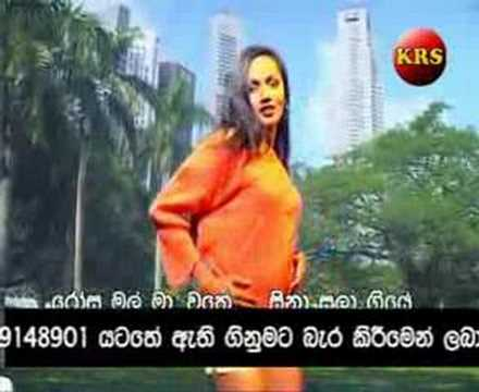 Krs Sinhala Karaoke ♫ Krs-vol 26 video