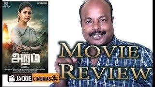 download lagu Aramm  Movie  Review By Jackiesekar   gratis