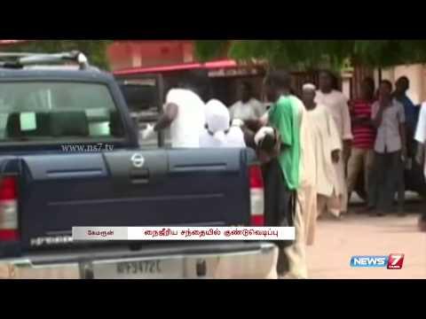 More than 50 killed in bomb blast at Nigeria | World | News7 Tamil |