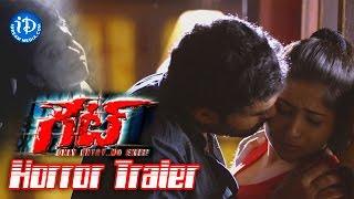 Gate Telugu Movie Theatrical Trailer   Abhinav   Madumita   Alisha