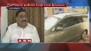 Kalava Srinivasulu Comments On YSRCP MP Vijay Sai Reddy
