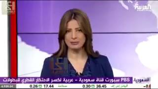 pbs sports تقرير قناة العربية حول قناة