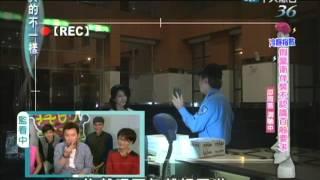 2014.10.24真的不一樣part3 邵雨薇竟現場唱歌給警衛聽 才可上樓?