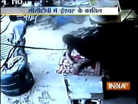 Caught On Camera: Brutal Murder In Karol Bagh Delhi - India Tv video