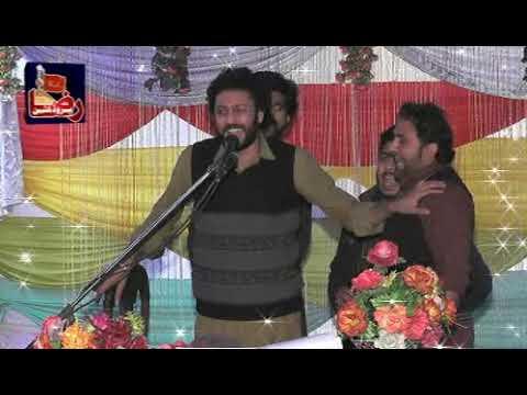 Zakir Malik Zain Abbas Rukan 18 Rabi Ul Awal 2018 Rasool Pur Gujrat
