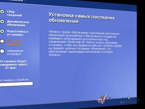 Как удалить Windows 7 и поставить Windows XP?
