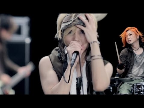 Acid Black Cherry - Crisis