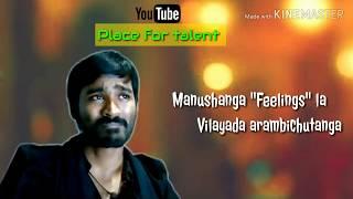 Feeling 😭WhatsApp status | love feeling😥 whatsapp status | tamil lonely WhatsApp status