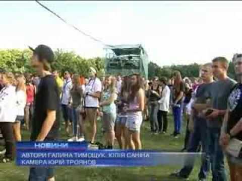Телеканал ІНТЕР: Бандерштат-2013