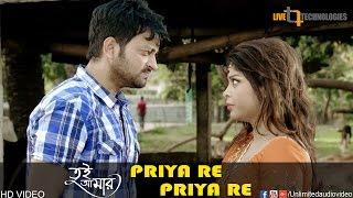 Priya Re Priya Re (Sad Song) | Symon | Misty | Shreepritam | Tui Amar Bengali Movie 2017