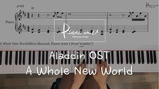 알라딘OST- A Whole New World(Mena Massoud, Naomi Scott )/Piano cover/Sheet