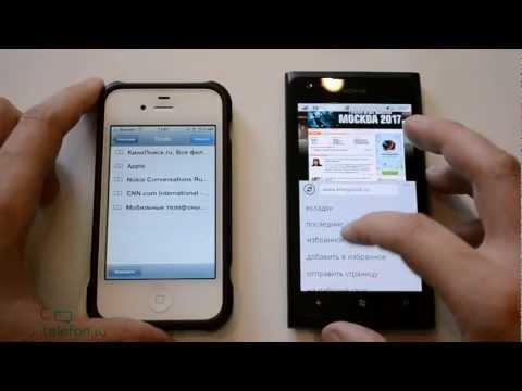 iPhone 4S vs Nokia Lumia 900: сравнение производительности (comparison)
