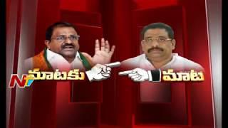 TDP Leader Buddha Venkanna Counter to Somu Veerraju || Mataku Mata