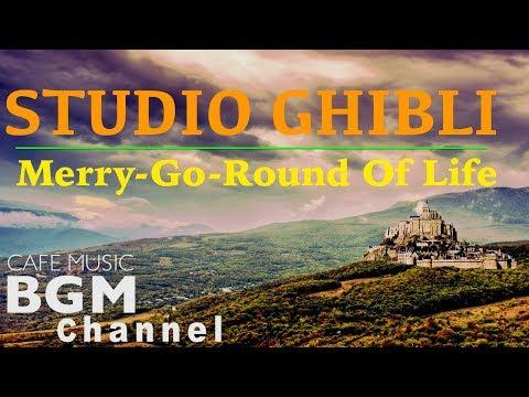 【STUDIO GHIBLI JAZZ】人生のメリーゴーランド / Merry-Go-Round Of Life - Cafe Music Ver.