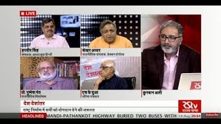 Desh Deshantar- राष्ट्रपति का पहला संदेश - मज़बूत भारत का संकल्प