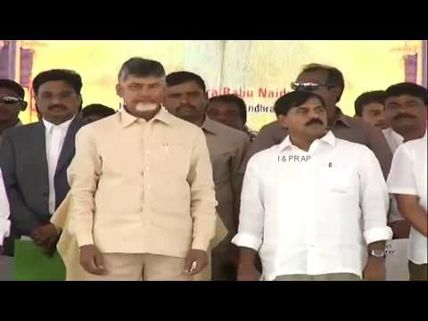 Kadapa Steel Plant Inaguration by Honorable Chief Minister of Andhra Pradesh at Kadapa LIVE