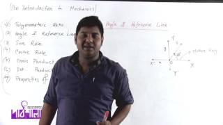 01. Introduction to Mechanics Part 04 | বলবিদ্যার সাধারণ আলোচনা পর্ব ০৪ | OnnoRokom Pathshala