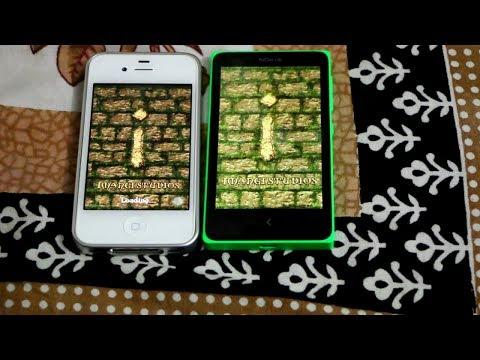 Nokia X Vs iPhone 4S