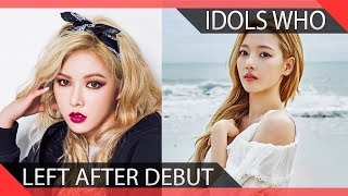 Download Lagu KPOP Idols Who Left The Group After Their Debut Gratis STAFABAND