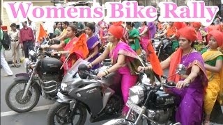 Girgaon Gudi Padwa Womens Bike Rally 2015, Gudi Padwa Shobha Yatra, Style meets Tradition