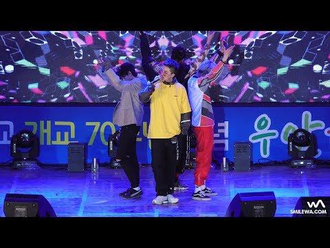 170601 WINNER (위너) 'FOOL' 4K 직캠 @청주대 축제 4K Fancam By -wA-