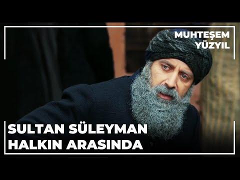 Muhteşem Yüzyıl 129.Bölüm - Sultan Süleyman şehir kıraathanesinde
