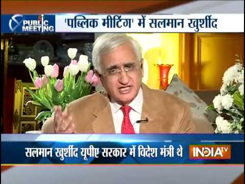 Public Meeting with Salman Khurshid: Can Salman Khurshid become president of Congress party