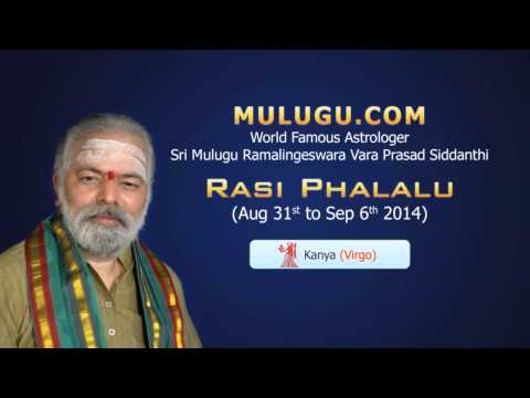 Kanya Rasi (virgo Horoscope) - Aug31st - Sep 06th 2014 video