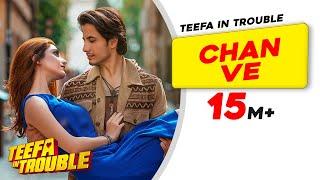 Teefa In Trouble | Chan Ve | Video Song | Ali Zafar | Aima Baig | Maya Ali | Faisal Qureshi