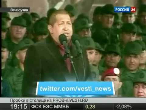 29.12.2011 Чавес обвинил США в заражении раком лидеров ЮА